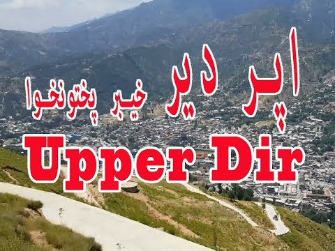 Upper Dir City Full View, Lowari Tunnel, kpk Pakistan