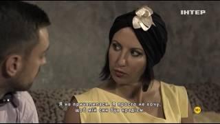 Запретная любовь 11 серия 2016