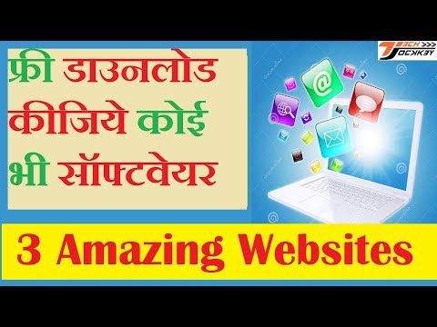 Top 3 Website to Download Any Software For windows or Mac laptop Pc