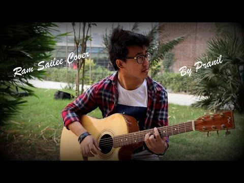 Ram Sailee (Ode to my father ) - Bipul Chhetri || Cover Song by Pranil