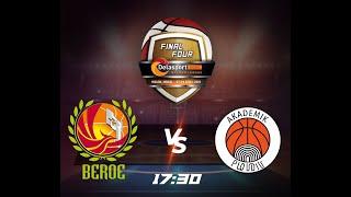 BC Beroe VS B.C. Akademik Plovdiv