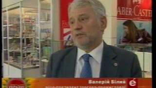 видео канцелярские товары в Киеве