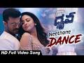 Neethoney Dance Full Video Song || Dhruva Telugu Movie || Ram Charan, Rakul Preet, Aravind Swamy