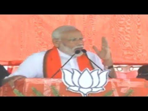 PM Narendra Modi addresses rally in Etah, Uttar Pradesh