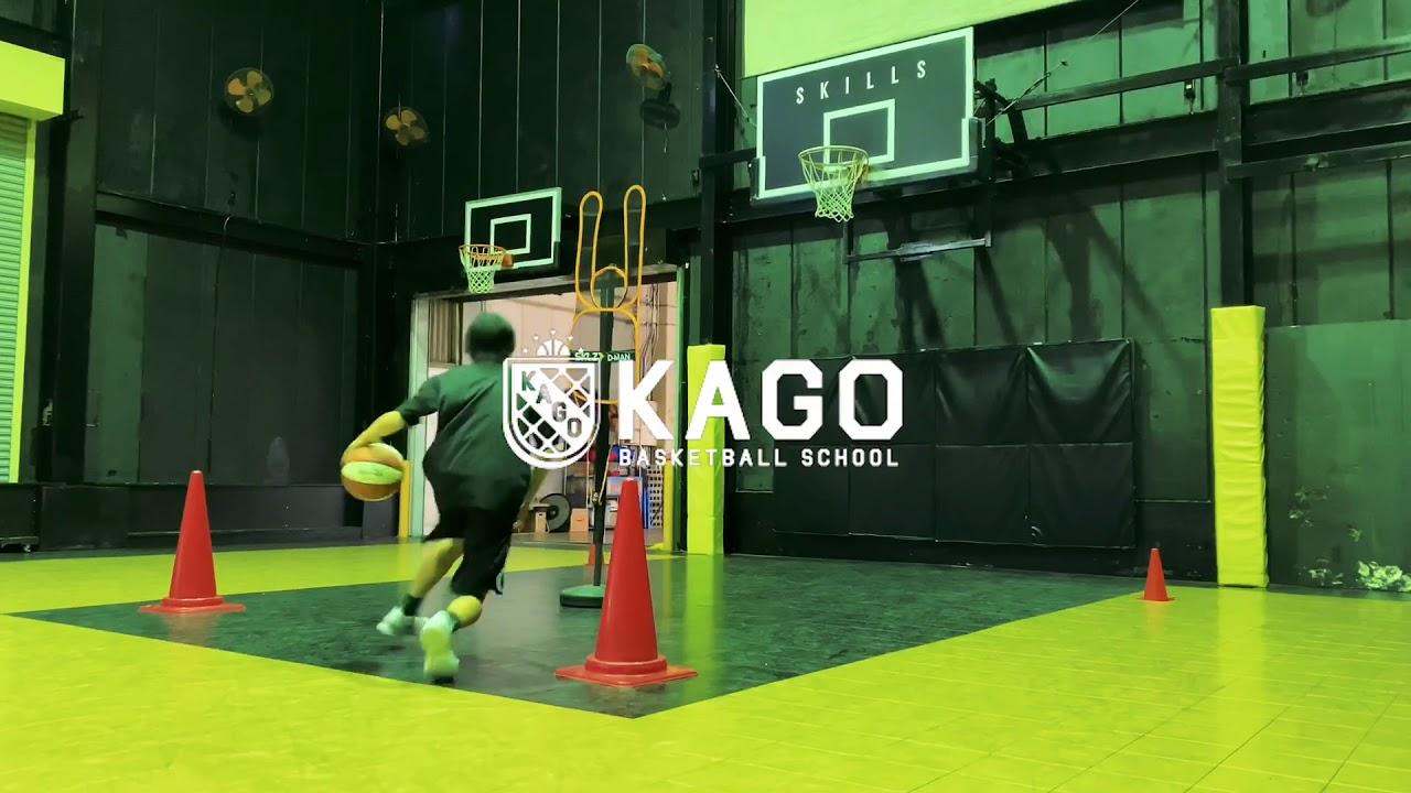 Club Kago