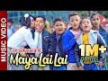 Cartoonz Crew JR | Maya Lai Lai | Aayuf Luitel Feat Kamal Khatri | Cover Dance Video