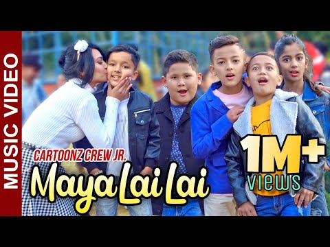 Cartoonz Crew JR | Maya Lai Lai | Aayuf Luitel Feat Kamal Khatri | Cover Dance Video