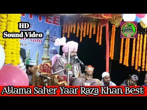 °जबरदस्त तकरीर°+2018+||Saher Yaar Raza Khan ||  साहब किबला New islahi bayaan