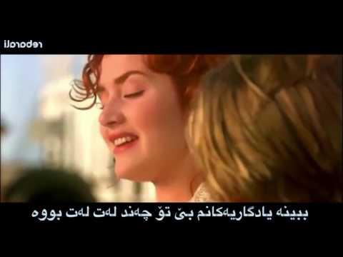 Moein ( شبهاي رفتن تو - Shabaye Raftane Tou )subtitle BY Rebar Ali