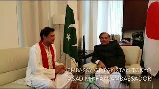 Ambassador Asad M.Khan interview