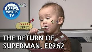 The Return of Superman | 슈퍼맨이 돌아왔다 - Ep.262: I Learned Love from You[ENG/2019.02.03]