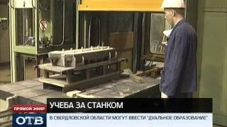 видео профстандарт специалист в области охраны труда