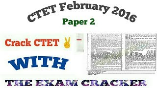 CTET February 2016 Paper 2 (Class 6to8)