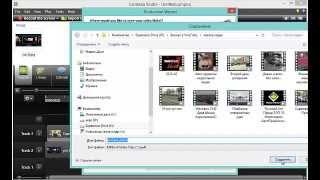 как сделать собственное уникальное видео из YouTube роликов(как сделать собственное уникальное видео из YouTube роликов., 2014-10-14T12:01:30.000Z)