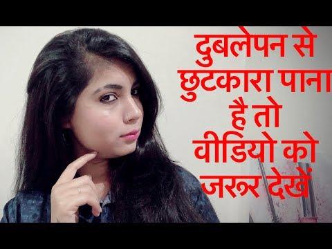 How to weight gain fast for girl (in hindi )वजन बढ़ाएं चुटकियों में Suhani gupta