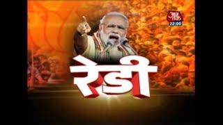 PM Modi ने तैयार किया Mission 2019 का Blue Print !