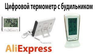 Обзор  Square Clock 510  (цифрового будильника с термометром, будильником, подсветкой)