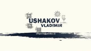 Визуализация и анимация, уроки, Пермь.