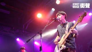 The Next Big Thing 2013 大團誕生:Flux|Too Young To Die
