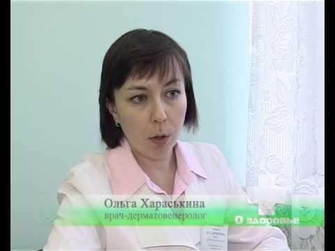 - Сайт о болезни псориаз