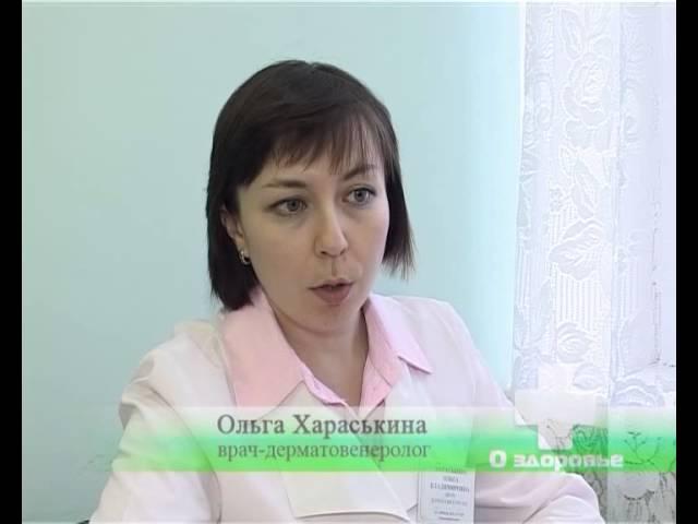 seboreyniy-dermatit-volosistoy-chasti-golovi-zarazen