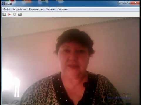Запись с Веб камеры с помощью Ecap - YouTube