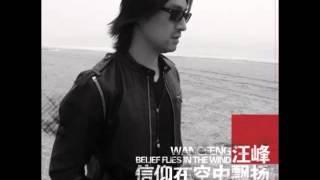 ni shi wo xin ai de gu niang (pinyin)