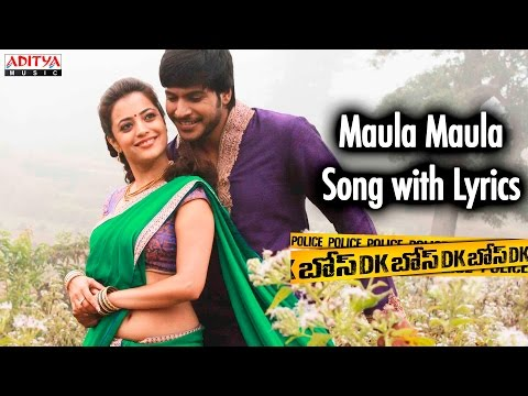 Maula Maula Song  - DK Bose Songs With Lyrics - Sundeep Kishan, Nisha Agarwal