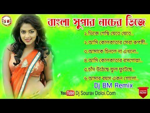 Bengali Dance Nonstop