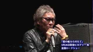 4月26日公開に公開予定の映画「藁の楯」のトークショーが3月21日、東京...