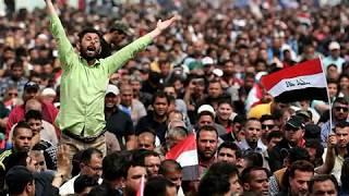 العراق و مظاهرات مستمرة 5\10\2019 #save_the_iraqi_people #iraq