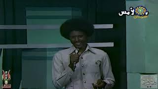 تسجيل قديم : ياساير ياماشي النظرة ماشة معاك وقف وسوقني معاك ● حسين شندي