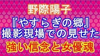 【関連動画】 やすらぎの郷 第118話 17.09.13 https://www.youtube.com/...