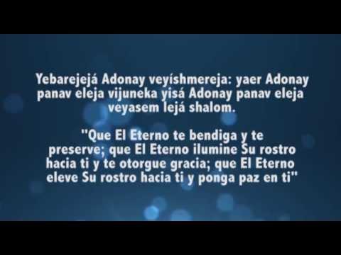 Yaakov Shwekey - Yesimcho - Bendición Aronica - Hebreo Y Español.