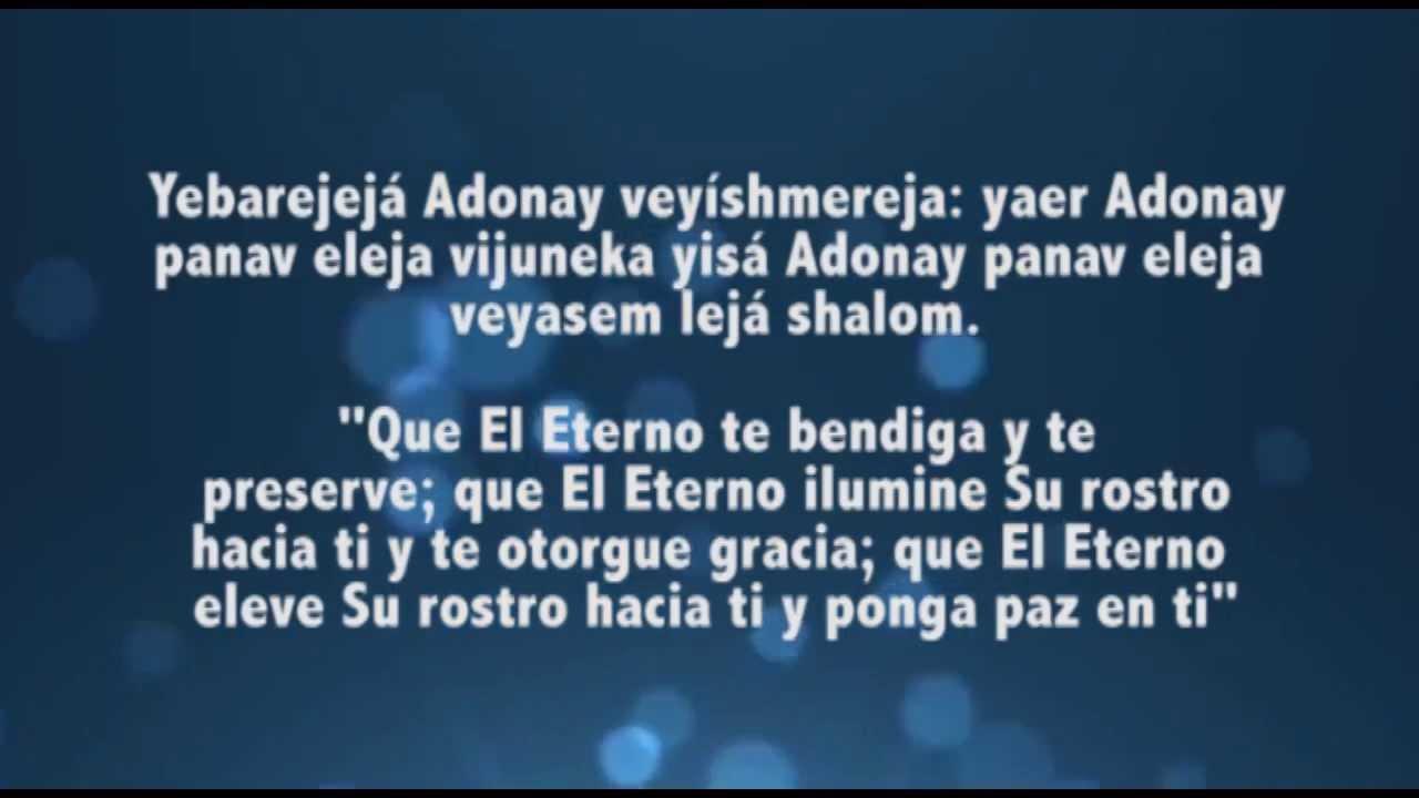 Yaakov Shwekey - Yesimcho - Hebreo y Español. Bendición Aaronica.