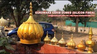 Gurdwara Domes (Gumbad)