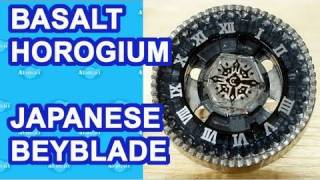 Beyblade Basalt Horogium BB104 Japanese Beyblades Metal Masters MFBE Toy Review
