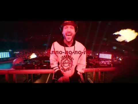Don Diablo x Элджей - UFO | Russian Lyrics