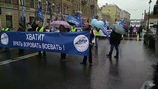 1-е Мая, праздник весны и труда | Санкт-Петербург