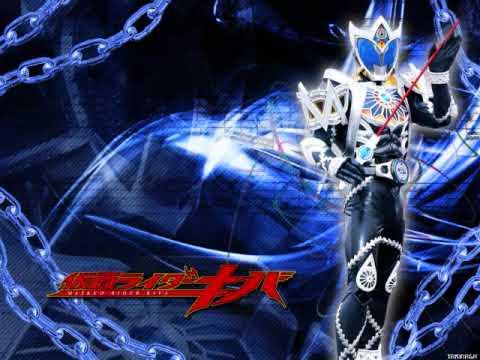 Kamen Rider Saga--Roots of the King