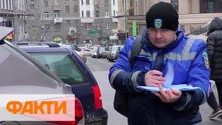 Не платить без паркомата. В Харькове протестовали против махинаций с парковками