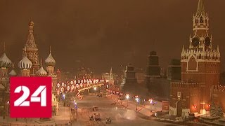 Погода в Москве: тепло и влажно - Россия 24