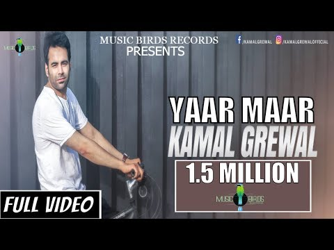 Yaar Maar (Official Video) Kamal Grewal   Sonpreet Jawanda   New Punjabi Songs 2017   MusicBirds