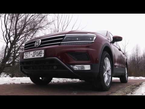 VW Tiguan 2 0 TDI рассказ