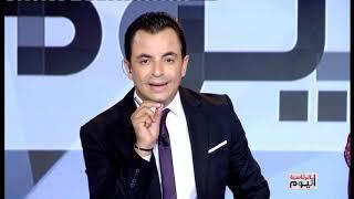 Présidentielle Aujourd'hui Episode 02 15-09-2019