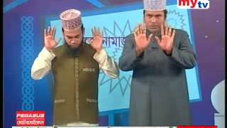 bangla namaj