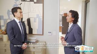 New Empire Bentley Zhao Interview with LivingInUS