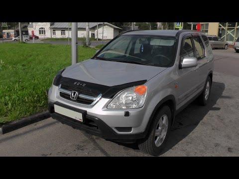 Выбираем б\у авто Honda CRV 2 (бюджет 450-500тр)