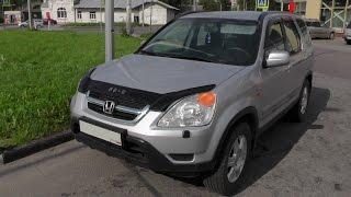 видео Автомобили Honda: продажа и цены