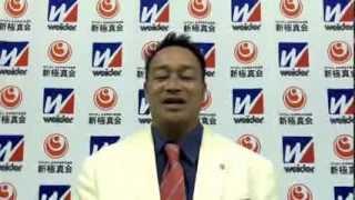 2013年8月17日に東京体育館で開催された、カラテドリームカップ2013全国...